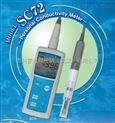 横河便携式电导率传感器SC72SN-29-AA