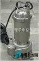 上海生产不锈钢潜水泵