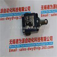 SCHMERSAL 防爆开关EX-TS335-12Z-3G/D