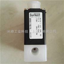 电磁阀burkert0124 C 4.0 FKM PO G1/4 230V W3ZT