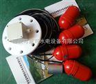 污水池液位开关YKJ、电缆浮球液位控制器YKJ-4-4原装