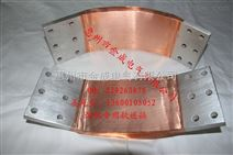 惠州金成牌无焊疤铜母线软连接工业电炉铜软连接