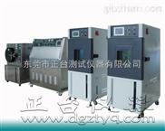 温湿度试验设备,温湿度测试设备