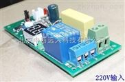 中西(LQS)继电器模块 型号:M375962库号:M375962
