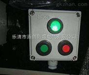 新疆机旁防爆控制按钮盒生产厂家