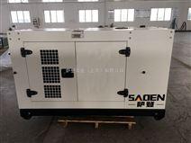 50KW静音柴油发电机组厂直销