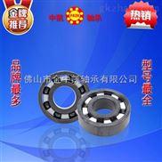 供应氧化锆(ZrO2)陶瓷轴承耐腐蚀高转速轴承6314 6315 6316 6317 6318