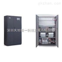 中国移动机房专用精密空调价格