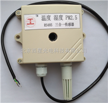 PM2.5PM10温湿度传感器变送器模块
