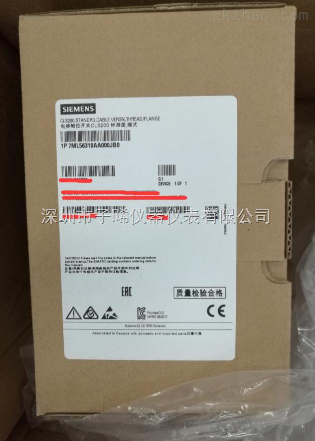 德国原装进口西门子SIEMENS 7ME4500-2DN71-1AA1 质量流量变送器