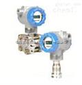 ST700系列-霍尼韦尔ST700系列压力变送器