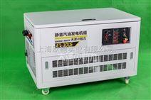 30kw静音汽油发电机等功率