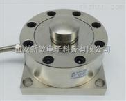 GY-2B型轮辐式系列传感器