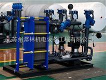 无锡板式换热机组厂家
