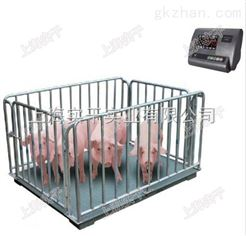 帶GPRS通訊功能帶圍欄動物電子秤2米