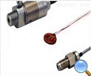 小型传感器称重传感器