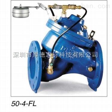 液位控制阀 多诺特浮球阀