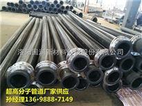 65-630mm甘肃超高分子耐磨管道