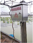 物聯網水產養殖系統解決方案