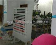 7.5KW防爆变频控制箱