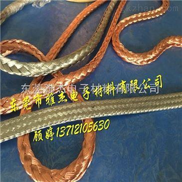 tzx-tz 东莞铜编织线,接地编织铜带各种规格定做