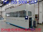重庆有机溶剂超声波清洗机