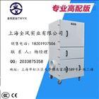 QF-3000S 3KW工业粉尘集尘器,数控磨床废屑除尘器