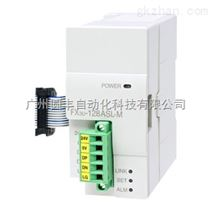FX3U-128ASL-M 三菱PLC智能功能模块 FX3U-128ASL-M价格好 AnyWire
