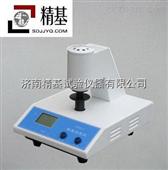 卫生纸白度测量仪WSB-2
