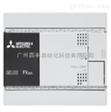 FX3SA-30MT-CM 三菱PLC FX3SA-30MT价格低 批发价格销售 3SA-30M