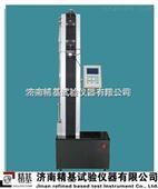 纸张抗张测试仪器WDZ-01 