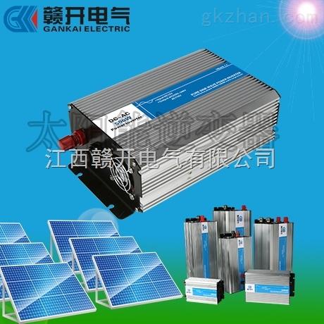 GK-DZ3000W正弦波逆变器、厂家直销
