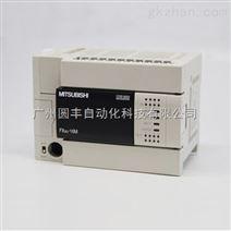 FX3U-16MT/ES-A 三菱PLC FX3U-16MT价格优惠 FX3U-16MT/ES-A优