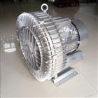 污水处理曝气专用高压风机-高压漩涡风机