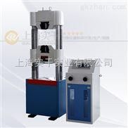 40KN液压万能拉力试验机/80KN液压万能材料拉力测试机哪里有卖