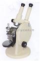 中西(LQS)阿贝折射仪(国产) 型号:SL0-WYA-2W库号:M221142