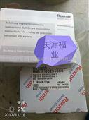力士乐滑块R162242320产地德国REXROTH大品牌滑块