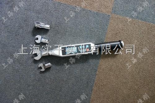 SGSX-100电子式力矩扳手