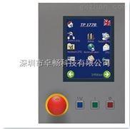 西门子TP177显示器深圳卓畅科技
