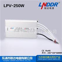 LPV-250W-12V-20.8ALED防水开关电源工控工业电源稳压开关电源
