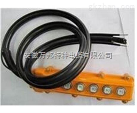 卷筒装备用电线电缆