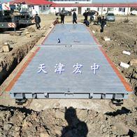 SCS-100T天津100吨汽车电子磅工地上用/120t电子地磅3*16m