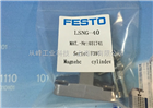 费斯托FESTO双耳环支座LSNG-40 31741