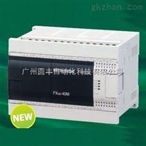 三菱PLC FX3G-40MR/ES-A FX3G-40MR FX3G 三菱PLC代理