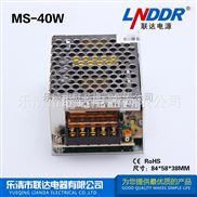 小体积单组输出MS-40W-12V开关电源直流电源监控电源