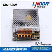 小体积单组输出开关电源MS-50W-12V直流电源稳压电源