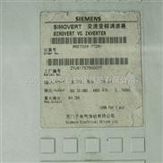 6SE7024-7TD61 西门子交流变频器
