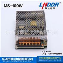 小体积单组输出直流电源机械电源LED开关电源MS-100W-24V