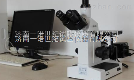 三目倒置金相显微镜一诺新品上市