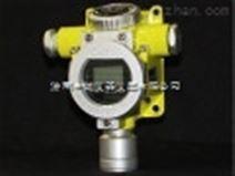 滨州液化气泄漏检测仪
